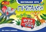 Настольная игра. Ranok Creative. Пряталки (269513)