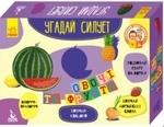 Настільна гра. Ranok Creative. Угадай силует. Овочі та фрукти (286595)