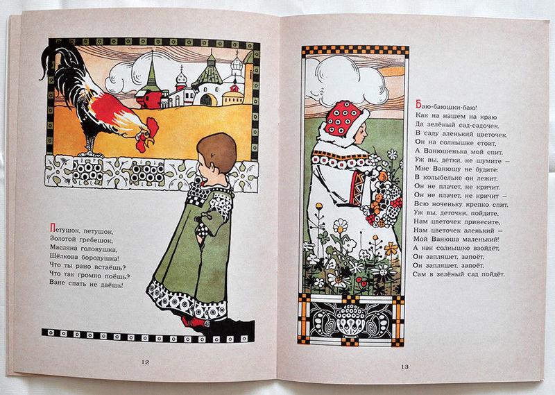 """Купить книгу """"Вешние зорьки. Стихи для детей"""""""