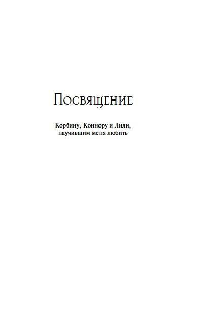 """Купить книгу """"Падение Ведьм"""""""