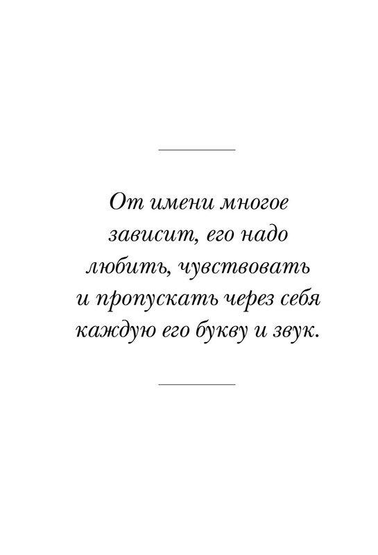 Алена Водонаева. Голая (Правда о том, как быть настоящей женщиной) - купити і читати книгу
