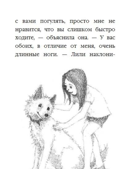 """Купить книгу """"Котёнок Стенли, или Настоящий клад"""""""