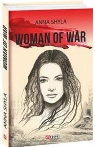 """Купить книгу """"Woman of War"""""""