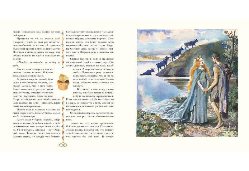 """Купить книгу """"Джек и золотая табакерка"""""""