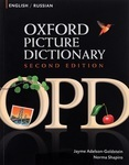 Oxford Picture Dictionary. English-Russian Edition - купить и читать книгу