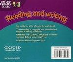 "Купить книгу ""Oxford Primary Skills. 5-6. Class Audio CD"""
