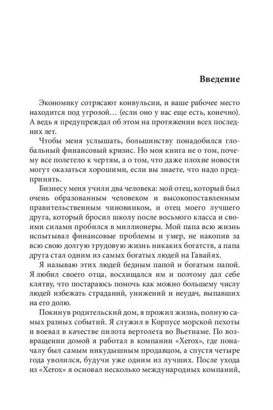 """Купить книгу """"Бизнес XXI века"""""""