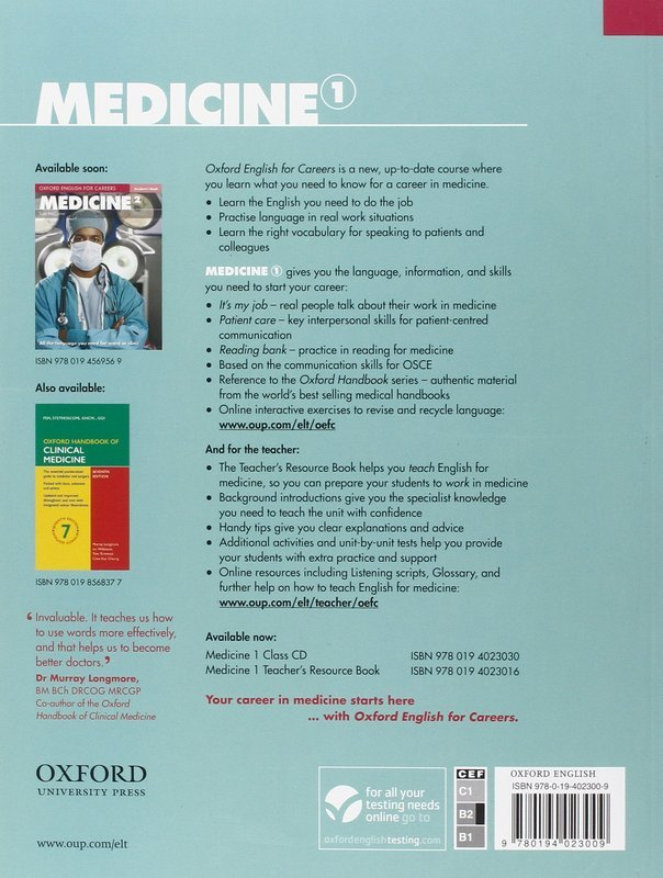 "Купить книгу ""Oxford English for Careers. Medicine 1. Student's Book"""