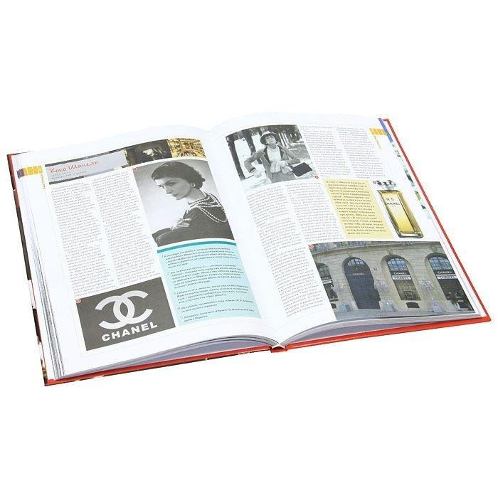 """Купить книгу """"100 самых знаменитых женщин мира"""""""