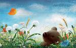 """Купить книгу """"Осень медвежонка"""""""