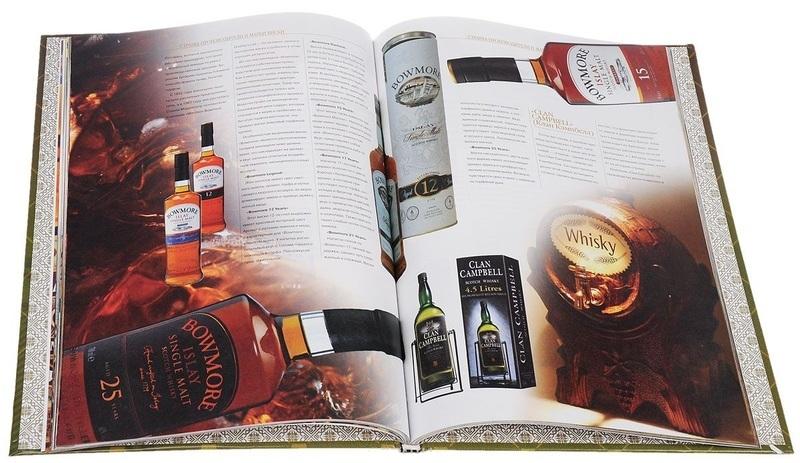 """Купить книгу """"Виски. Иллюстрированная энциклопедия"""""""