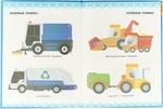 """Купить книгу """"Машины и любимые игрушки. Машины, самолеты, кубики, мишки"""""""