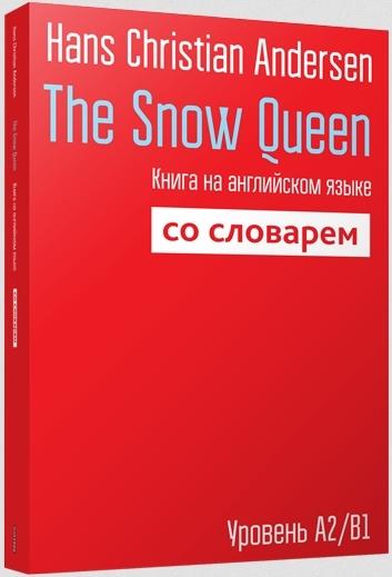 "Купить книгу ""The Snow Queen. Книга на английском языке со словарем"""