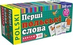 Перші польські слова. 360 карток - купить и читать книгу