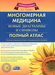 Обложка книги Людмила Пучко