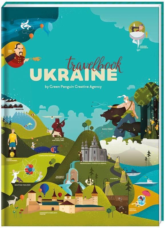 """Купить книгу """"Travelbook. Ukraine"""""""