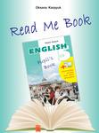 English 5. Read Me Book. 5 клас