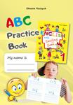 """Купить книгу """"English 1. ABC Practice book. 1 клас"""""""