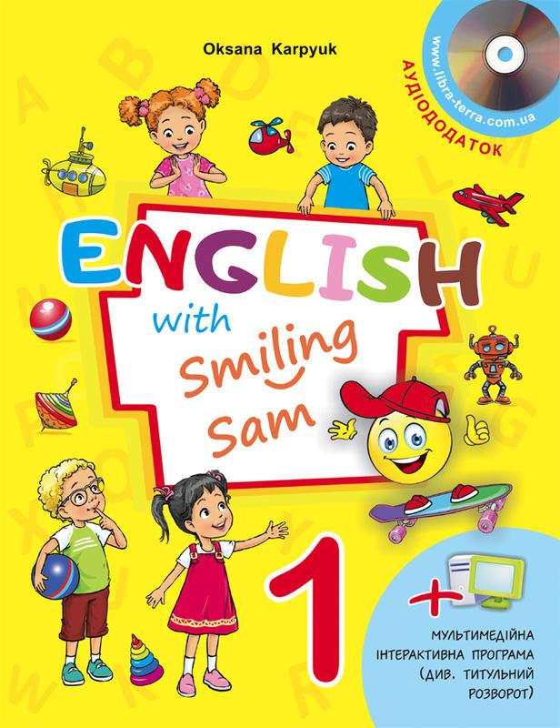 "Купить книгу ""English 1. English with Smiling Sam 1 клас"""