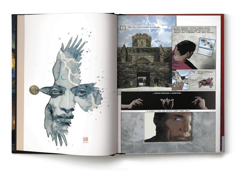"""Купить книгу """"Американские боги. Тени"""""""