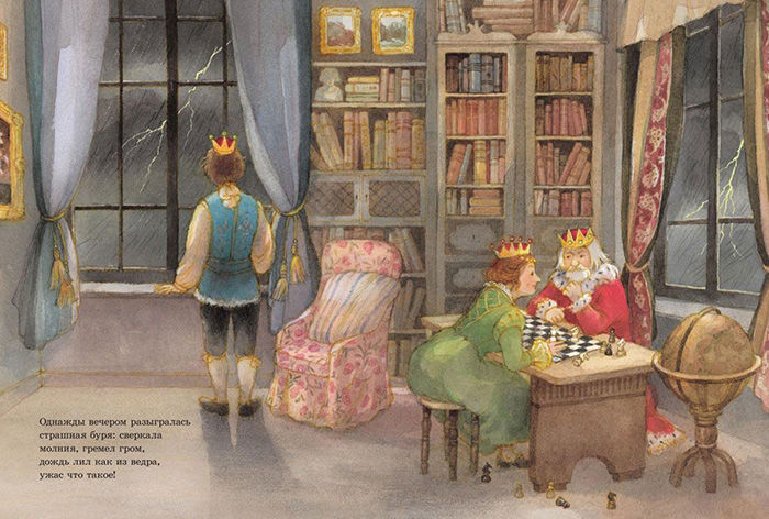 """Купить книгу """"Принцесса на горошине"""""""
