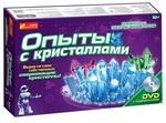 Набор для экспериментов Ranok-Creative Опыты с кристаллами (12114002Р)