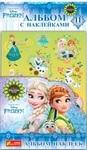 Альбом с наклейками Frozen (66725)