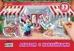 Альбом с наклейками Ranok-Creative Мини Маус (266947) - купити онлайн