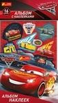 Альбом с наклейками Ranok-Creative Тачки 3 Disney (269365) - купити онлайн