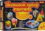 Набор для изготовления свечей Ranok-Creative Большой набор свечей (235111)
