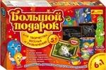 Обучающая игра Ranok-Creative Большой подарок 6 в 1 (66744)
