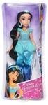 Кукла. Disney Princess Hasbro. Королевский блеск. Жасмин (B5826 / B6447-2)