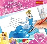 Водная раскраска Ranok-Creative Принцесcы 1 Disney (250043) - купити онлайн