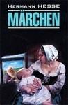 Marchen - купить и читать книгу