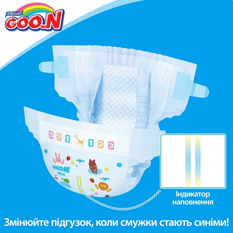 """Купить """"Підгузки Goo.N для дітей, 12-20 кг, 42 шт. (843132)"""""""