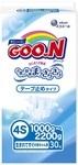 Подгузники Goo.N для маловесных новорожденных, 1-2,2 кг, 30 шт. (753862)