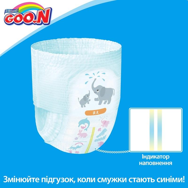"""Купить """"Підгузки-трусики Goo.N для дівчат, 9-14 кг, 44 шт. (843096)"""""""