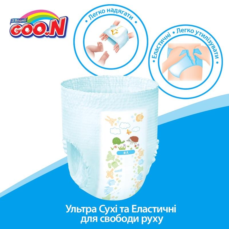 """Купить """"Підгузки-трусики Goo.N для хлопчиків, 13-25 кг, 28 шт. (843100)"""""""