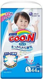 Подгузники-трусики Goo.N для мальчиков, 9-14 кг, 44 шт. (843097) - купить онлайн