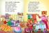 Правила етикету - купить и читать книгу