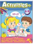 Тесты для детей. Activities 6-9+