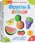 Набор для творчества Ranok-Creative Фрукты и овощи (15100096Р)