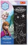 Гравюра Ranok-Creative Frozen Анна и Олаф (15162011Р)