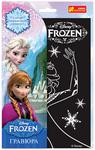 Гравюра Ranok-Creative Frozen Эльза с поднятыми руками (15162007Р)