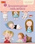 Декоративные наклейки на стену Ranok-Creative Гапчинская голубые (15181001Р) - купити онлайн