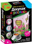 Набор для творчества Ranok-Creative Декупаж и роспись Чайный домик (15100356Р)