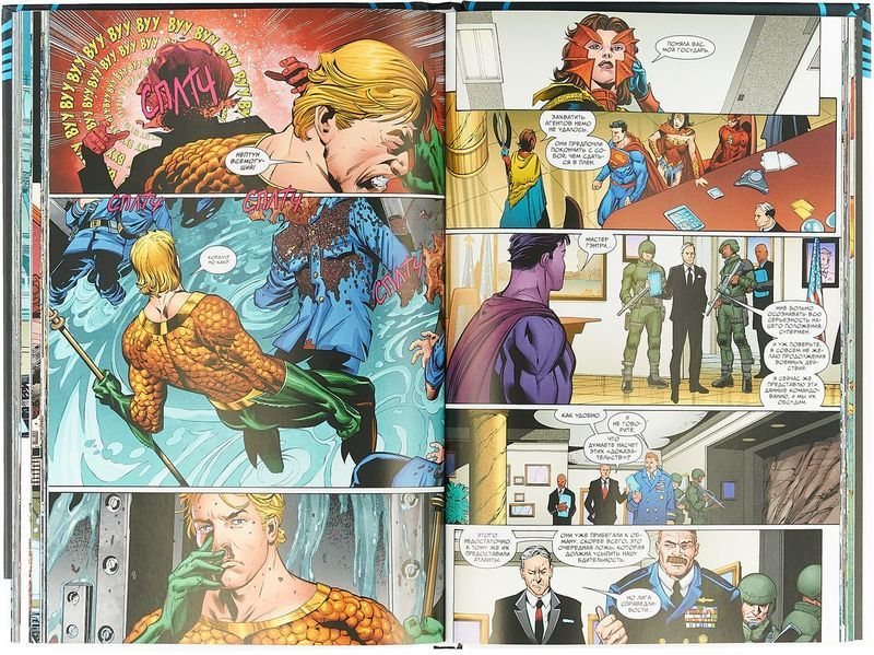 """Купить книгу """"Вселенная DC. Rebirth. Аквамен. Книга 2. Восхождение Черной Манты"""""""
