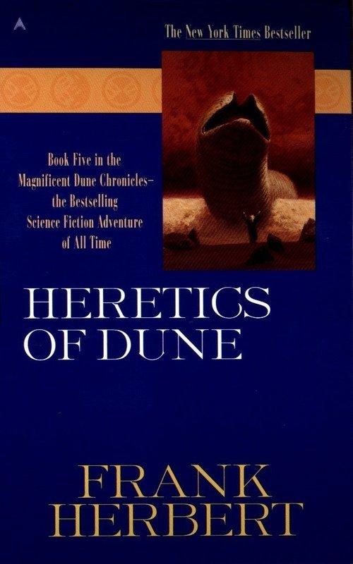 "Купить книгу ""Heretics of Dune (Book 5)"""