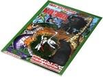Казка про лелек та Павлика-Мандрівника - купить и читать книгу