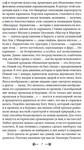"""Купить книгу """"История Киева. Киев имперский"""""""